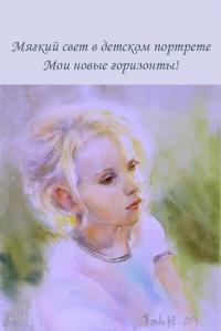 "Cover ""Watercolor Suspension"" Natalia Popova - Professional Artist"