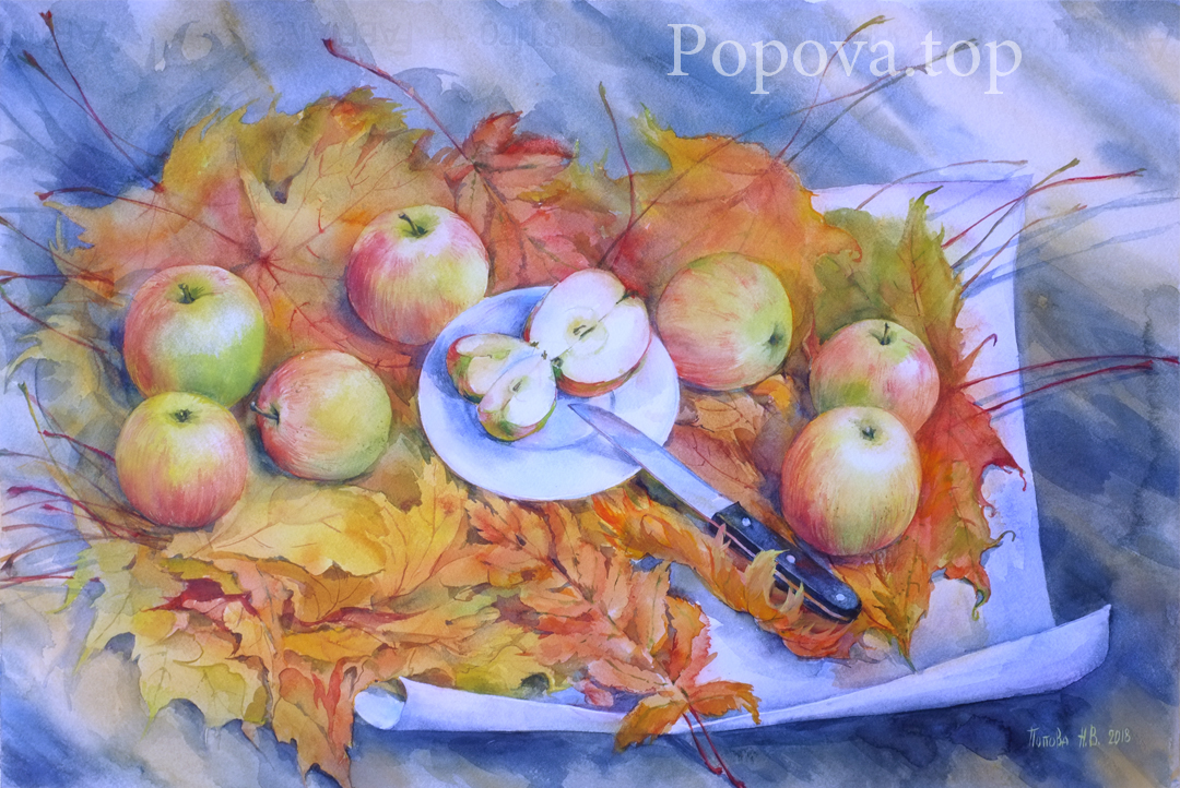 """Bunch of leaves Scent of apples"" Painting Watercolor 38x56 Written by Natalia Popova - Professional Artist in 2018"