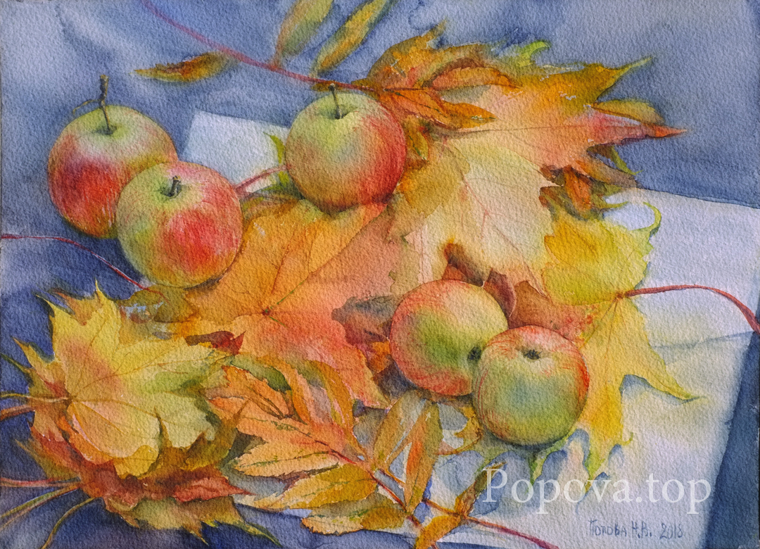 Autumn fragrant breath Painting Watercolor 26x36 Written by Natalia Popova - Professional Artist in 2018
