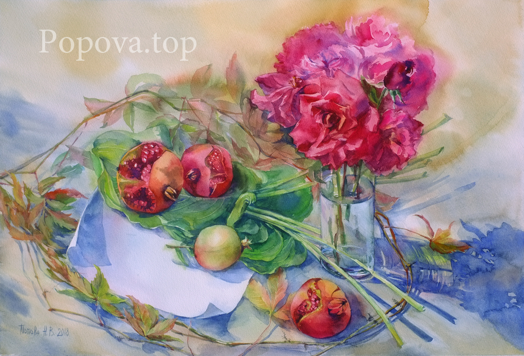 Gifts of Crimean Autumn Watercolor Painting 38x56 Painted by Natalia Popova - Professional Artist in 2018