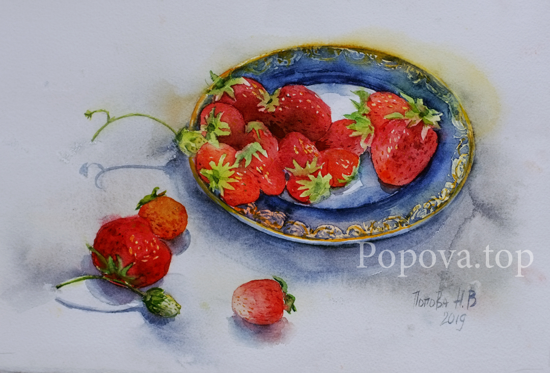 On a platter with a gold border Painting Watercolor A4 Written by Natalia Popova - Professional Artist in 2019