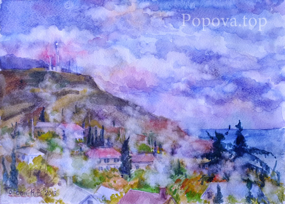 Autumn Smoke Watercolor 21x30 Painting by Natalia Popova - Professional Artist in 2016