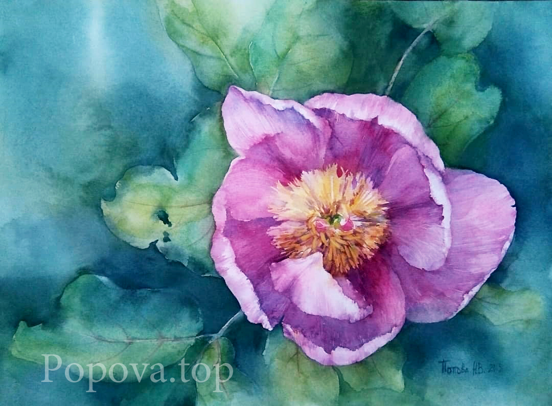 """Wild Peony"" Painting Watercolor 39x54 Written by Natalia Popova - Professional Artist in 2019"
